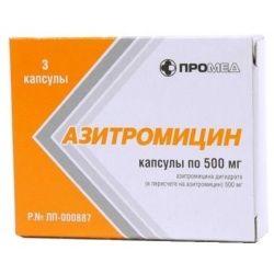 Азитромицин, 500 мг, капсулы, 3 шт.