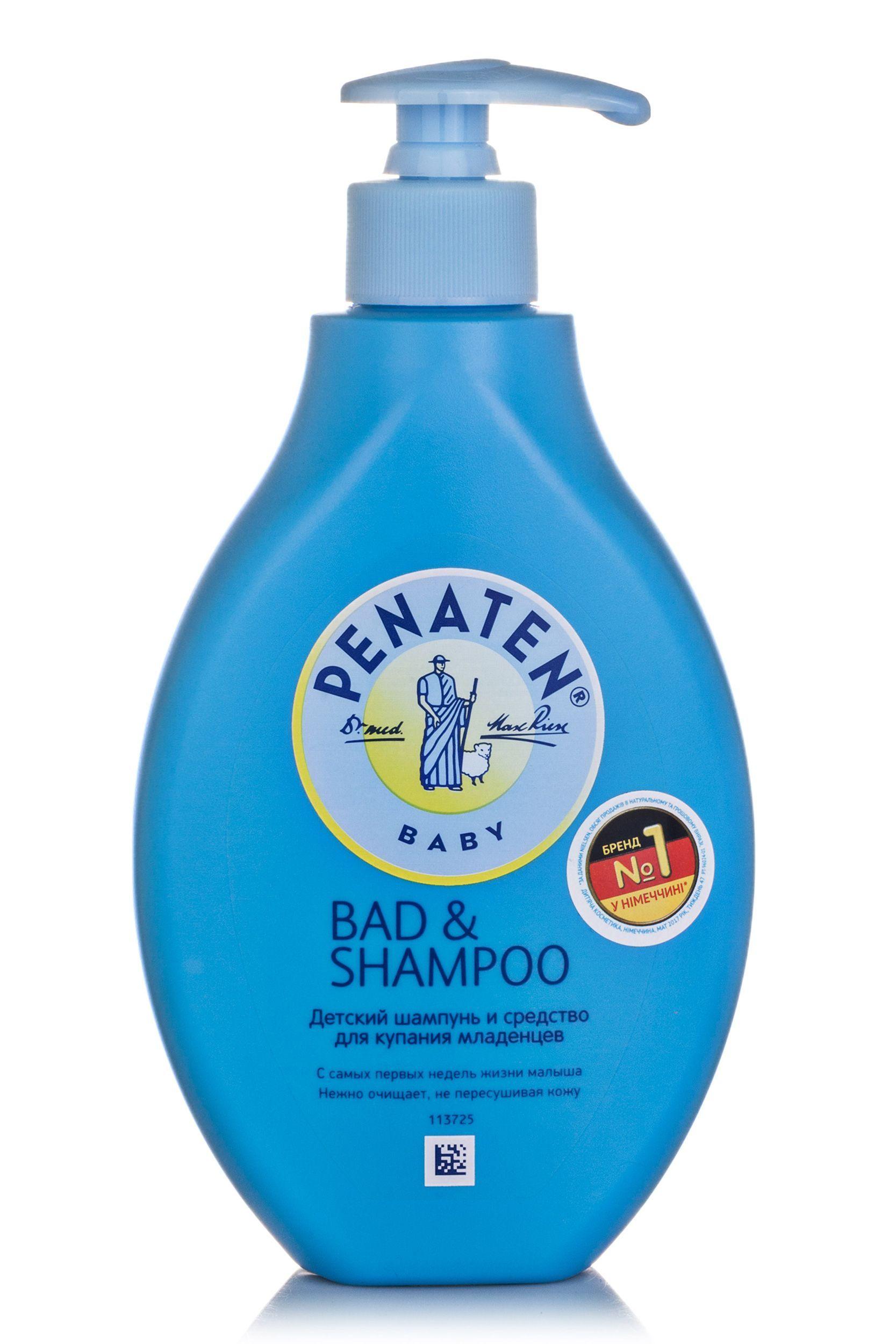 фото упаковки Penaten Детский шампунь и средство для купания младенцев