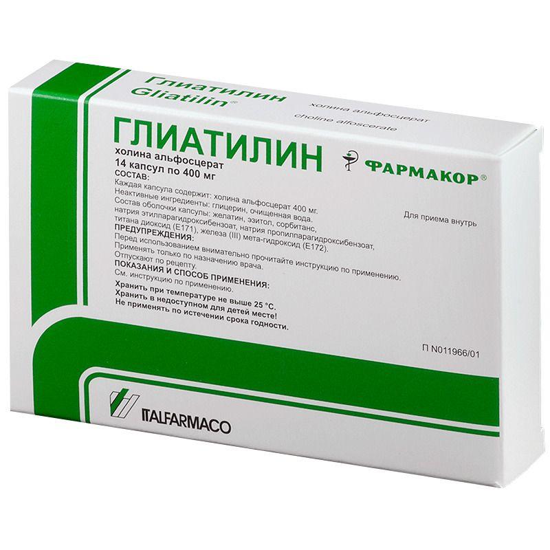 Глиатилин, 400 мг, капсулы, 14 шт.
