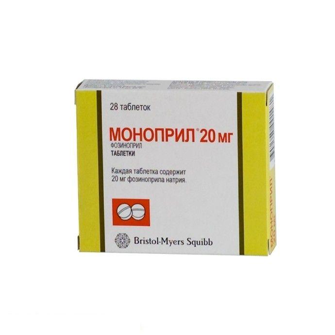 Моноприл, 20 мг, таблетки, 28шт.