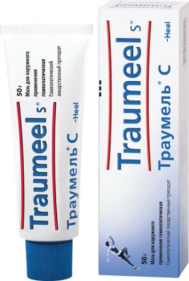 фото упаковки Траумель С