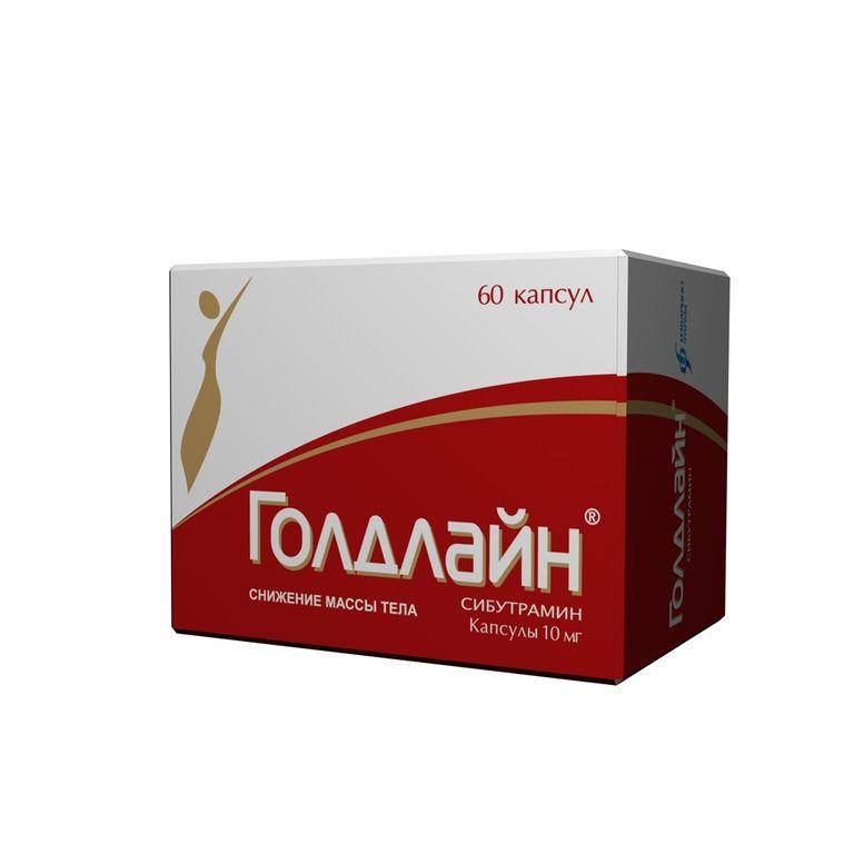 Голдлайн, 10 мг, капсулы, 60 шт.