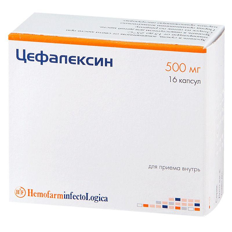 фото упаковки Цефалексин