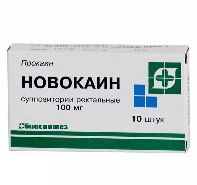 фото упаковки Новокаин (свечи)