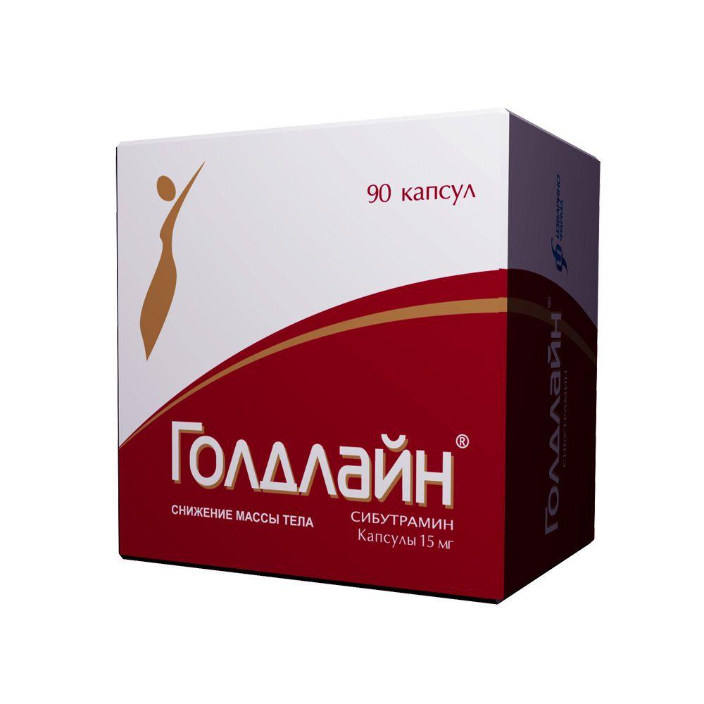 Голдлайн, 15 мг, капсулы, 90 шт.