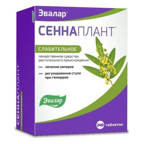 Сеннаплант, 13.5 мг, таблетки, 240шт.