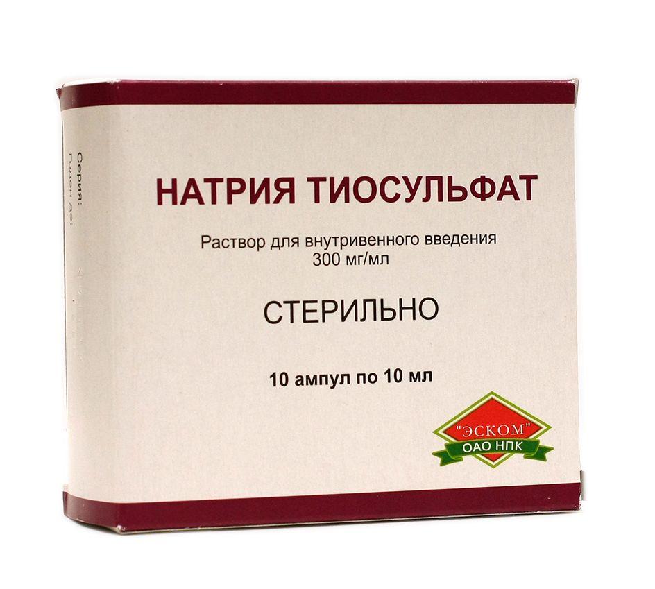 фото упаковки Натрия тиосульфат