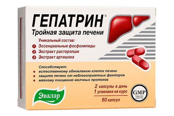 фото упаковки Гепатрин