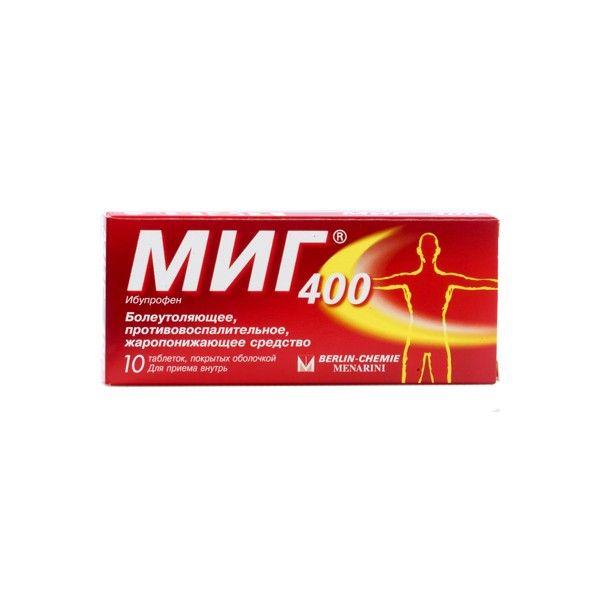 фото упаковки МИГ 400