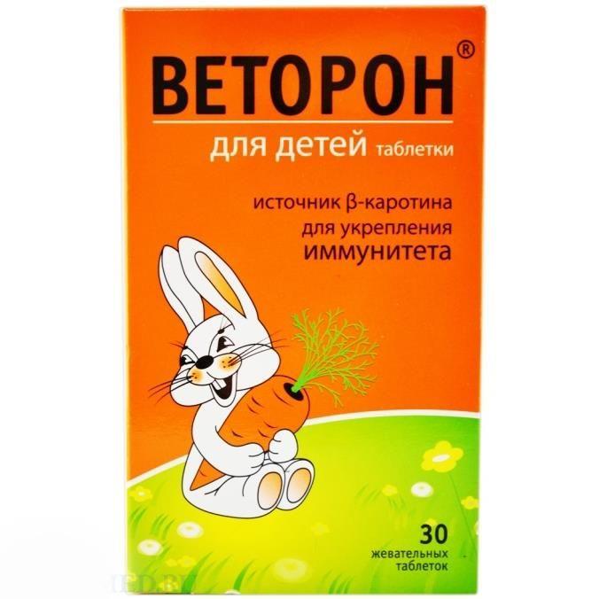 фото упаковки Веторон для детей