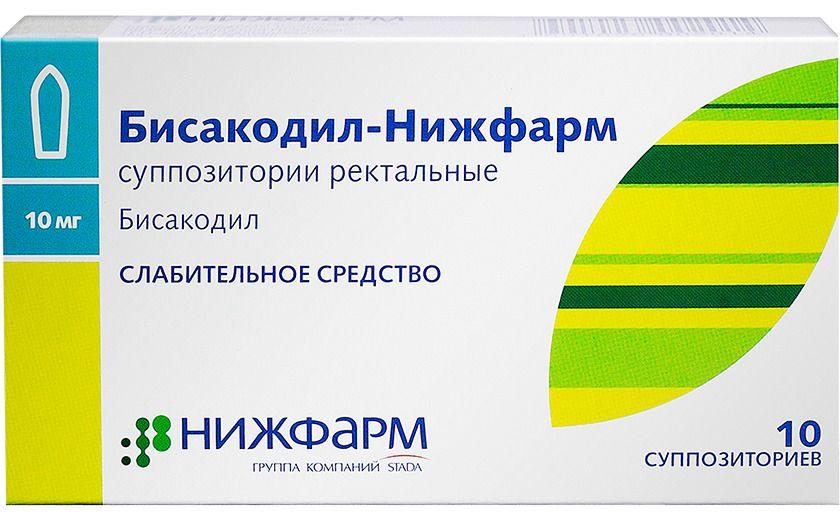 фото упаковки Бисакодил-Нижфарм