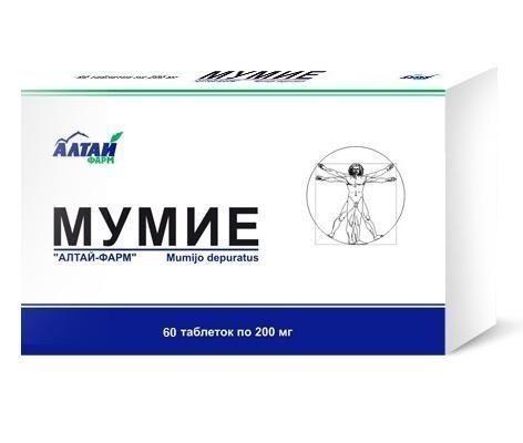 фото упаковки Мумие