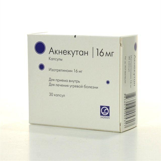 Акнекутан, 16 мг, капсулы, 30 шт.