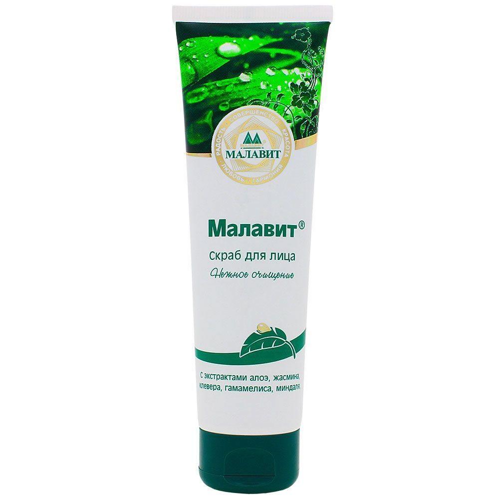 фото упаковки Малавит скраб для лица