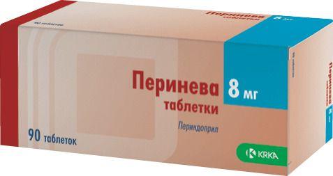 фото упаковки Перинева