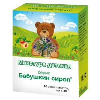 фото упаковки Микстура детская Бабушкин сироп