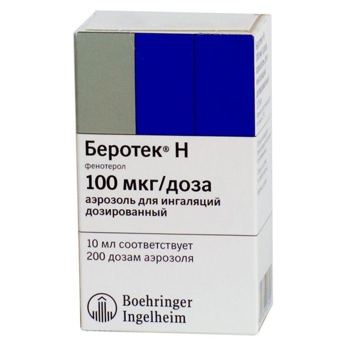 Беротек Н, 100 мкг/доза, 200 доз, аэрозоль для ингаляций дозированный, 10 мл, 1 шт.