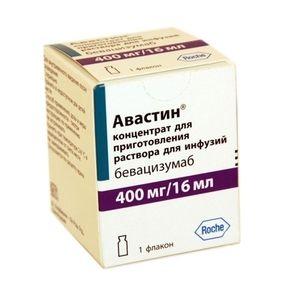 Авастин, 400 мг/16 мл, концентрат для приготовления раствора для инфузий, 16 мл, 1 шт.