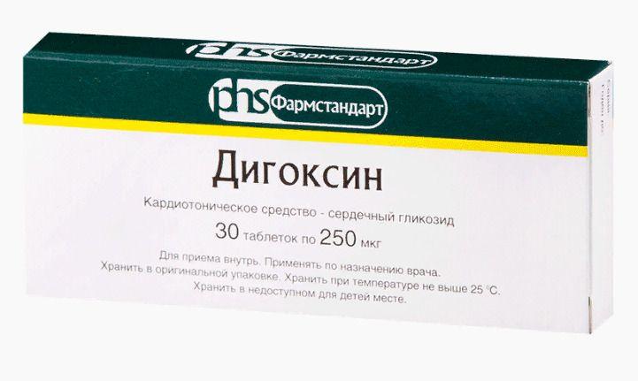 фото упаковки Дигоксин