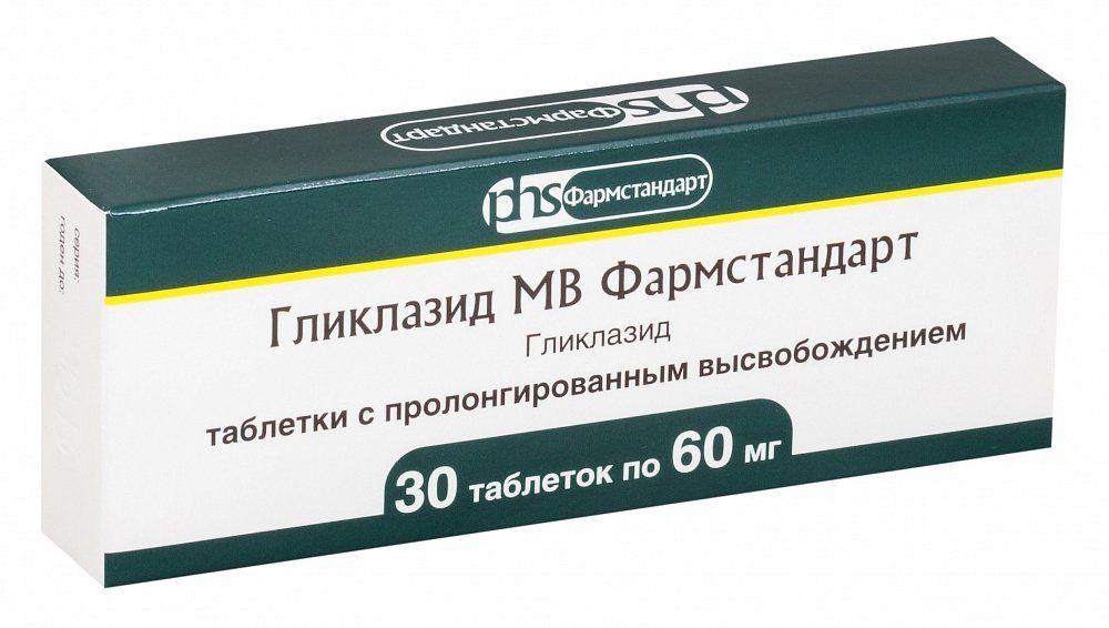 фото упаковки Гликлазид МВ Фармстандарт