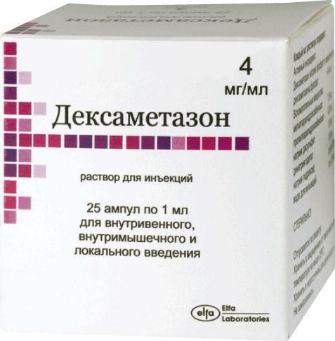 Дексаметазон (для инъекций), 4 мг/мл, раствор для инъекций, 1 мл, 25шт.