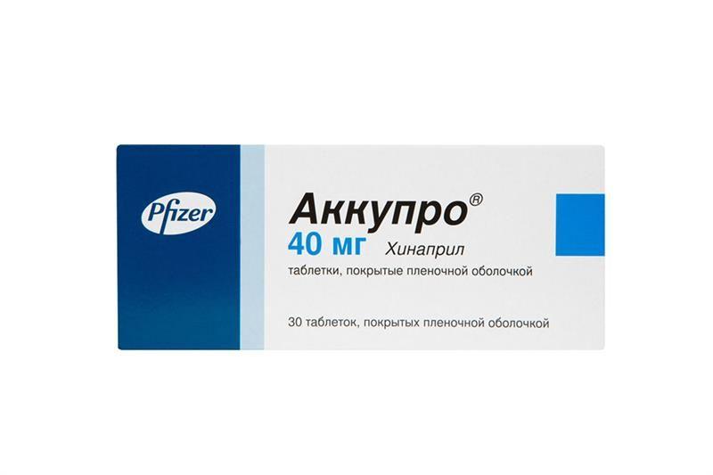 Аккупро, 40 мг, таблетки, покрытые пленочной оболочкой, 30 шт.