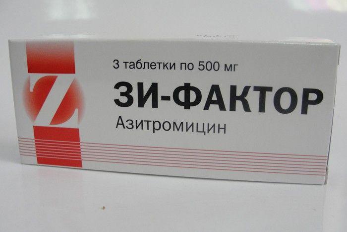 фото упаковки Зи-Фактор