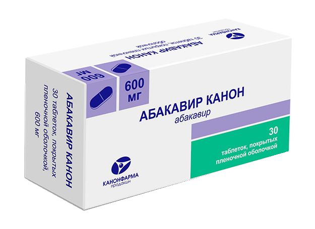 Абакавир Канон, 600 мг, таблетки, покрытые пленочной оболочкой, 30 шт.