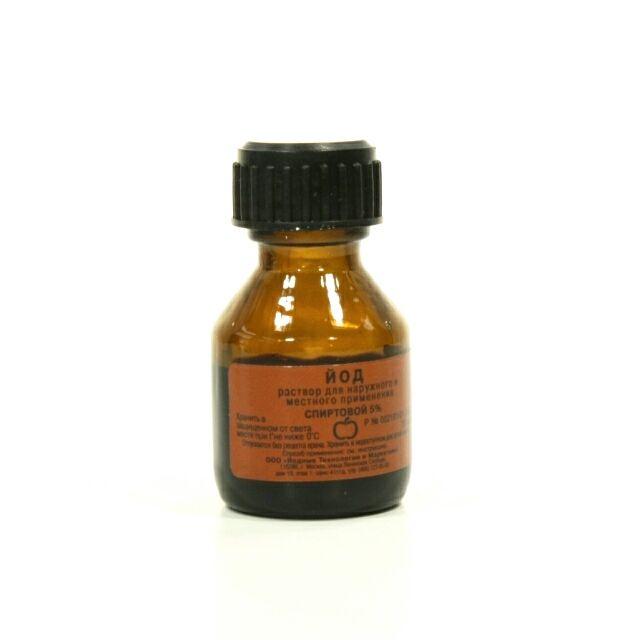 Йода раствор спиртовой 5%, 5%, раствор для наружного применения спиртовой, 10 мл, 1 шт.