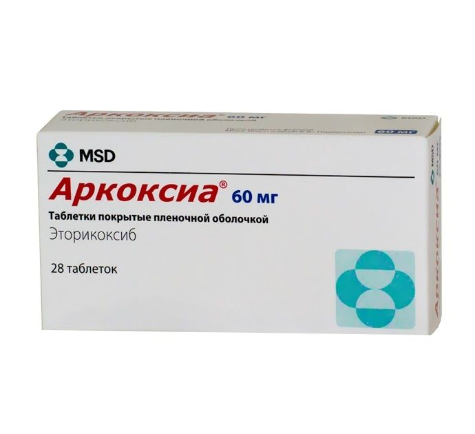 Аркоксиа, 60 мг, таблетки, покрытые пленочной оболочкой, 28 шт.