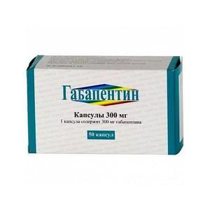 фото упаковки Габапентин
