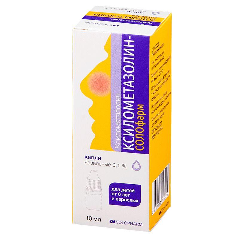 фото упаковки Ксилометазолин-СОЛОфарм
