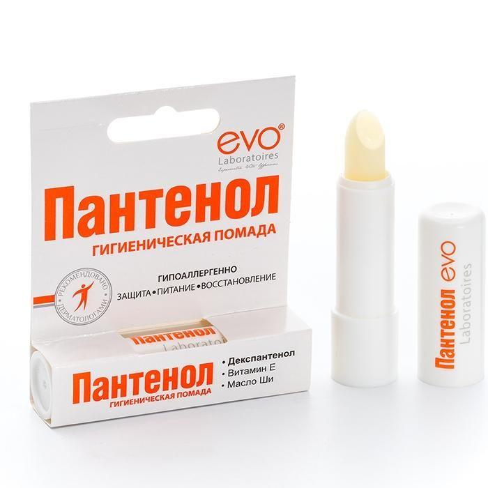фото упаковки Пантенол EVO помада губная гигиеническая