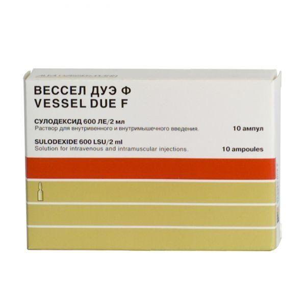 Вессел Дуэ Ф, 600 ЛЕ/2 мл, раствор для внутривенного и внутримышечного введения, 2 мл, 10 шт.