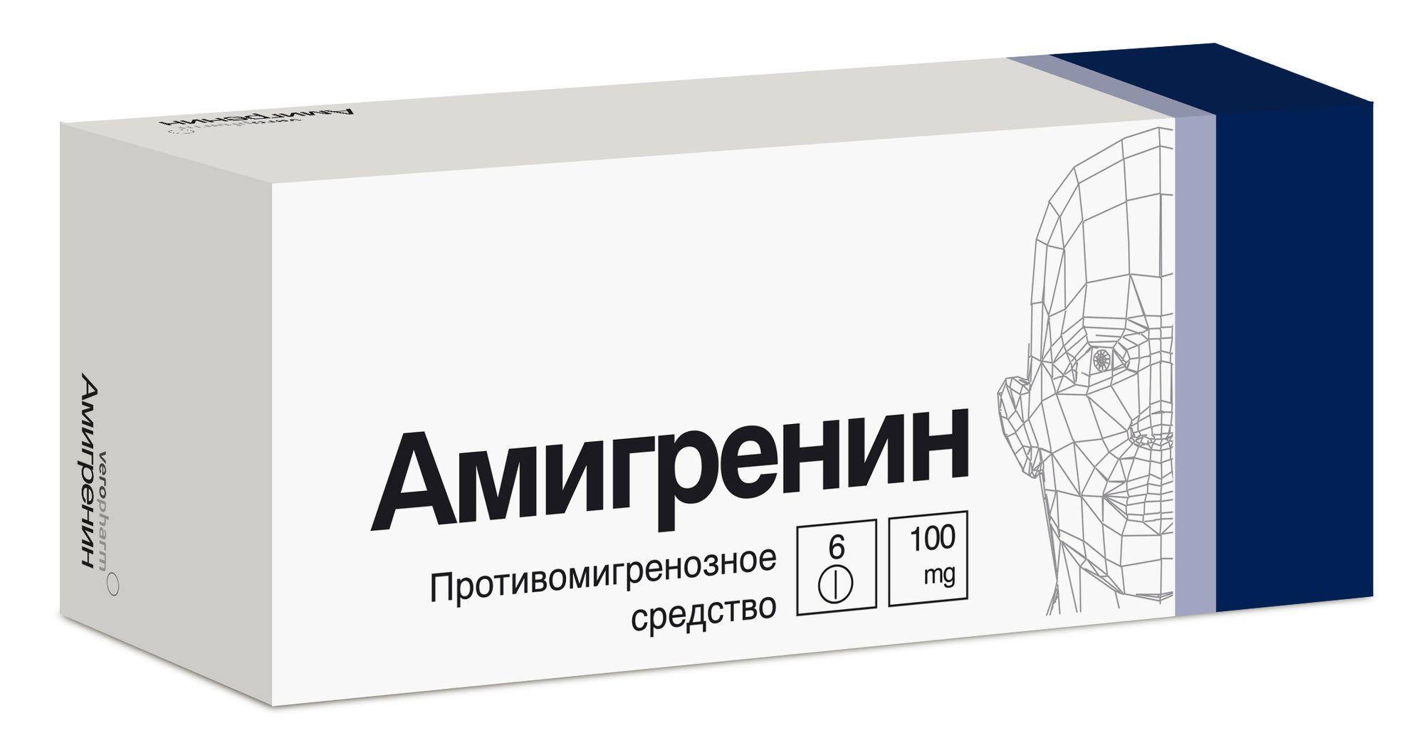 фото упаковки Амигренин