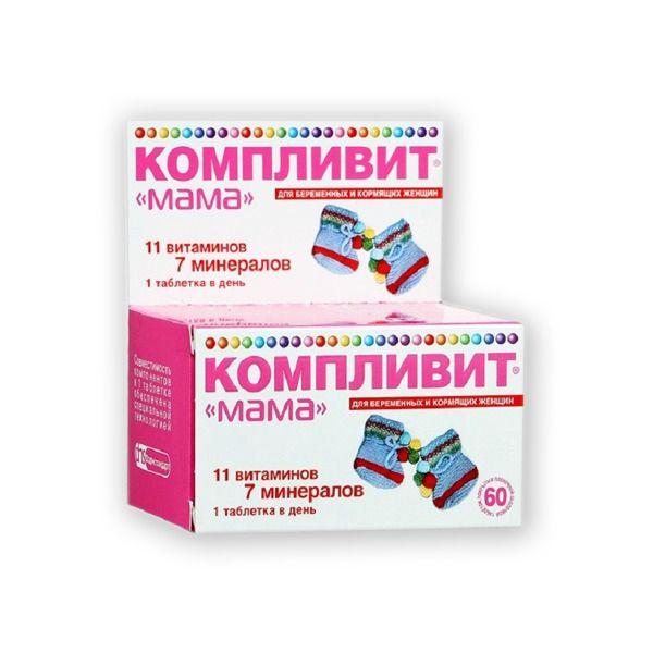 фото упаковки Компливит Мама для беременных и кормящих женщин
