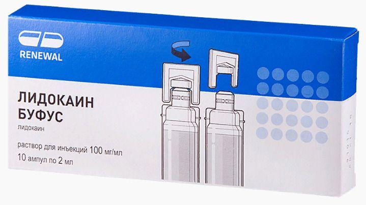 фото упаковки Лидокаин буфус