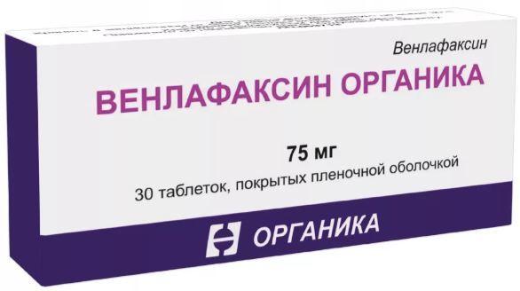 фото упаковки Венлафаксин Органика