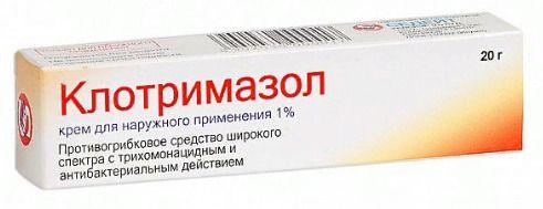 фото упаковки Клотримазол