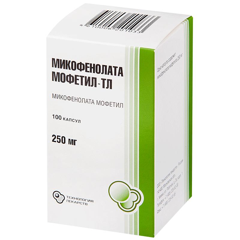 фото упаковки Микофенолата Мофетил-ТЛ