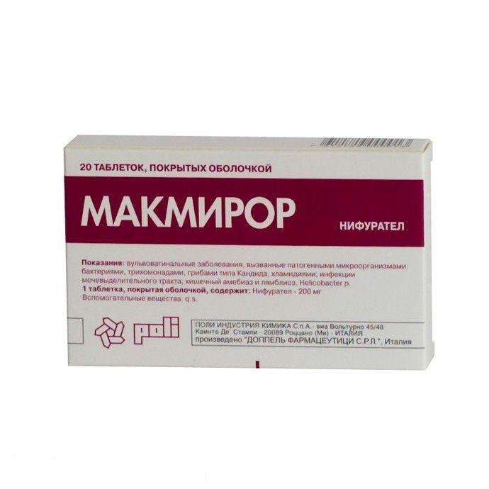 Макмирор, 200 мг, таблетки, покрытые оболочкой, 20 шт.