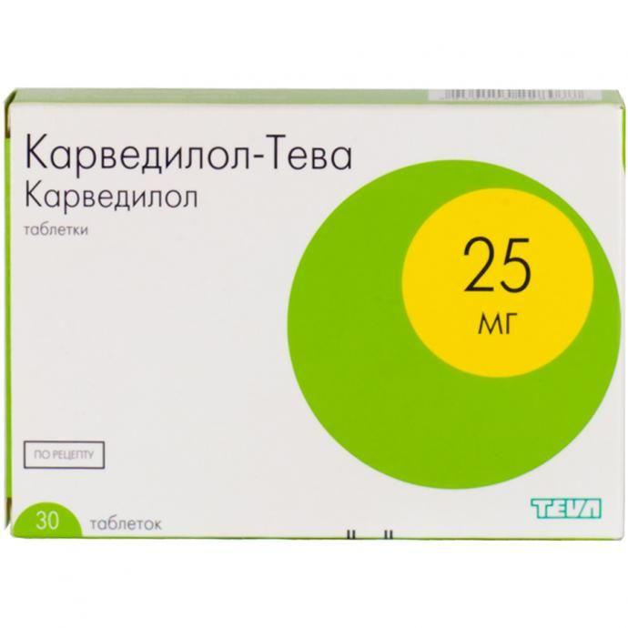 фото упаковки Карведилол-Тева