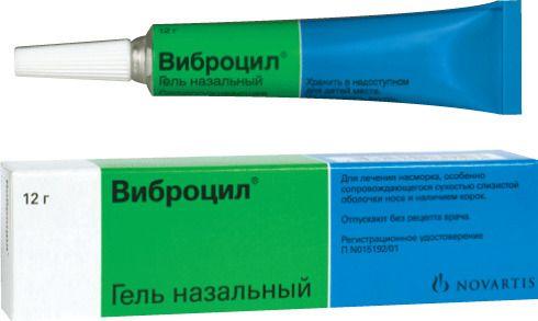 Виброцил, гель назальный, 12 г, 1 шт.