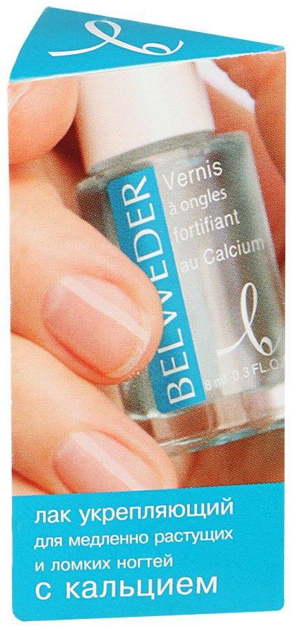 фото упаковки Belweder Лак укрепляющий для медленнорастущих и ломких ногтей с кальцием