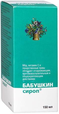 фото упаковки Бабушкин сироп