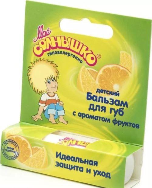 фото упаковки Бальзам детский для губ Мое солнышко