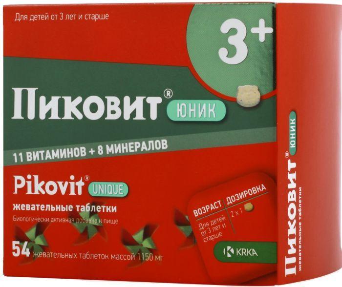 Пиковит Юник, 1150 мг, таблетки жевательные, 54 шт.