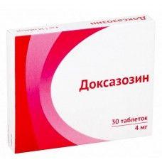 фото упаковки Доксазозин