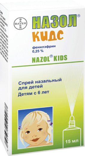фото упаковки Назол Кидс
