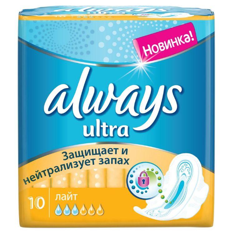 фото упаковки Always ultra light прокладки женские гигиенические